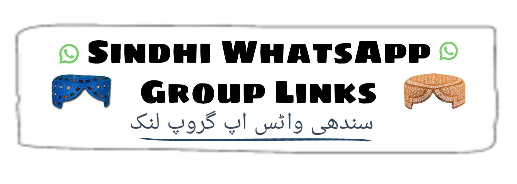 Join Latest Sindhi WhatsApp Group Links 2020