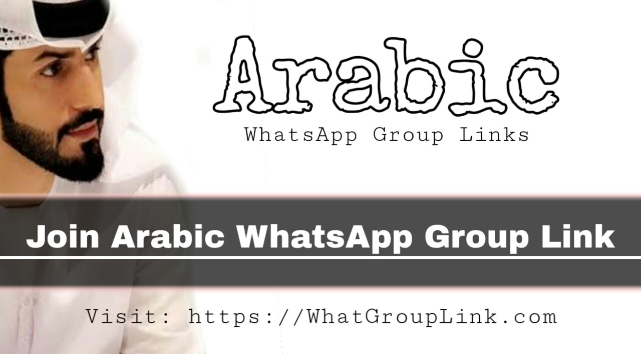 Arabic WhatsApp Group Links