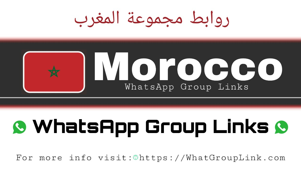 Latest Morocco WhatsApp Group Links