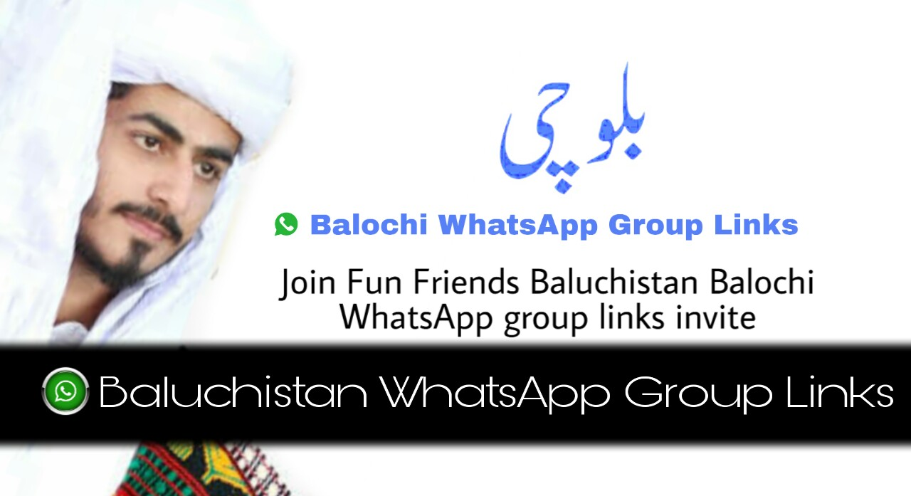 Balochistan WhatsApp group links