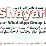 Shayari WhatsApp Group Links