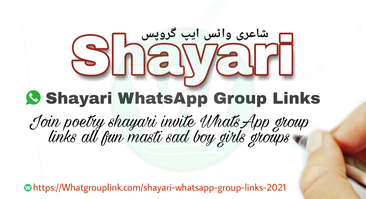 Shayari WhatsApp Group Links 2021
